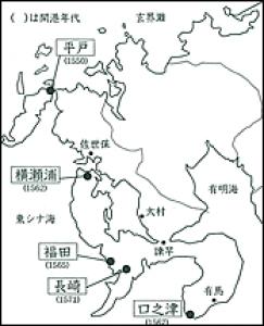 南蛮貿易と長崎開港