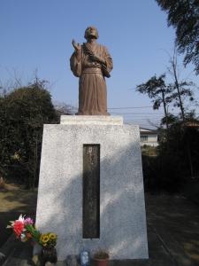 Dozuka Site
