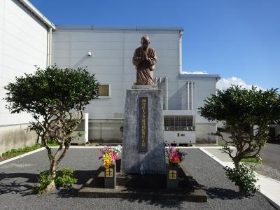 Kubizuka Site