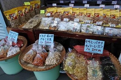 浦川豆店【車站路店】
