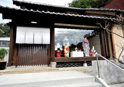 Kimono shop Kokoya
