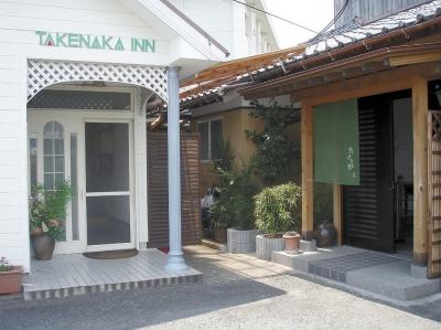 Guest house Takenaka