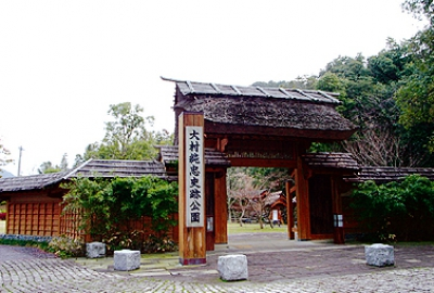 Omura Sumitada Historic Site Park